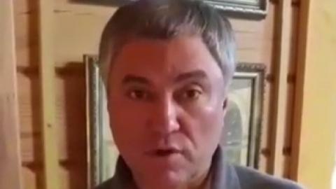 Вячеслав Володин обратился к пожилым саратовцам | Видео