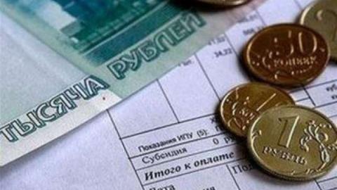 КВС: Юридические лица могут получить и оплатить платежку дистанционно