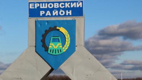 В Ершовском районе нашли подозрительно умершего пенсионера