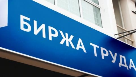 Стрелюхин пригрозил закрытием предприятиям-нарушителям антикоронавирусных мер