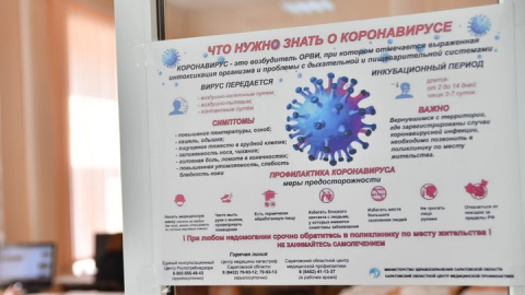 Новые случаи коронавируса завезены из Казахстана и Новой Гвинеи
