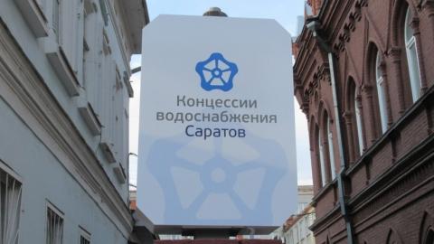 Качество питьевой воды и стоков - на особом контроле специалистов КВС