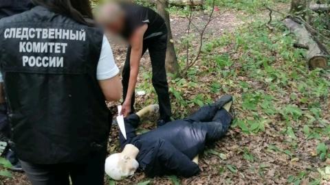 Балашовец пошёл с братом за грибами и зарезал его за оскорбление экс-супруги | 18+