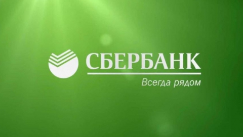 Все наши сервисы работают бесперебойно: в Саратове прошёл онлайн-брифинг Сбербанка