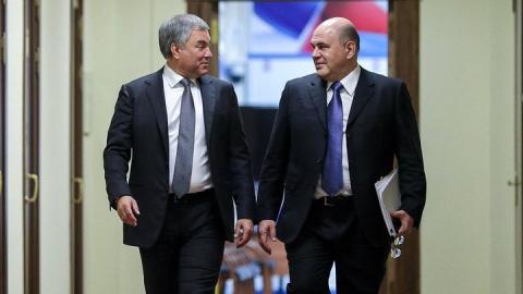 Володин и Мишустин обсудили поддержку предпринимателей