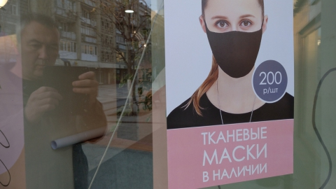 Саратовские предприятия получили лицензии на выпуск масок спустя месяцы пандемии