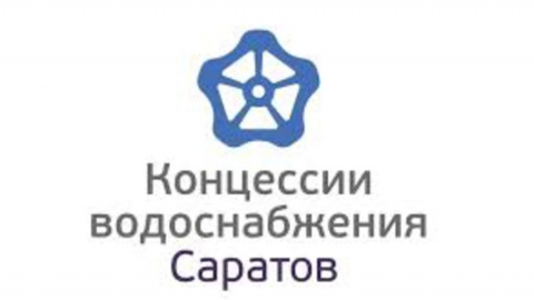 Ресурсоснабжащие организации Саратовской области выступили с заявлением