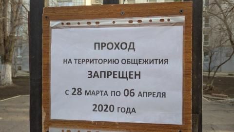 Николай Панков: Студенты не будут платить за общежития, когда не проживают в них