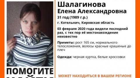 Саратовцы ищут красноволосую жительницу Кировской области