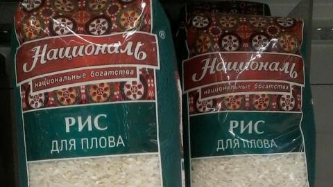 В Саратове рис подорожал до 121 рубля за килограмм