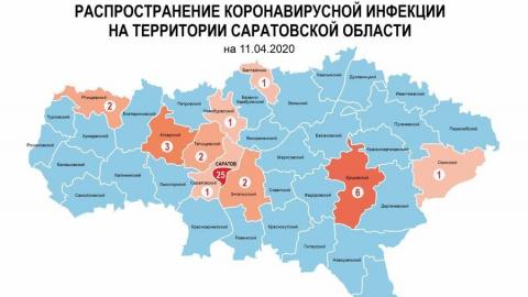 Вышла обновленная карта распространения коронавируса по региону