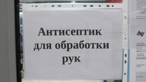 В саратовском «Магните» появился антисептик для покупателей