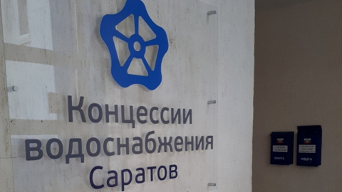 КВС призывает абонентов передавать показания дистанционно