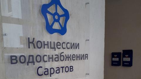 Специалисты КВС производят замену водопровода по улице Клочкова