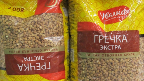 В Саратове стоимость гречки достигла 110 рублей за килограмм