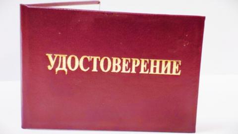 Саратовцам выдали почти 164 тысячи пропусков