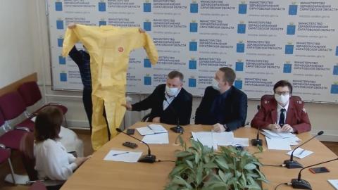 Соседние регионы заинтересовались саратовскими защитными костюмами