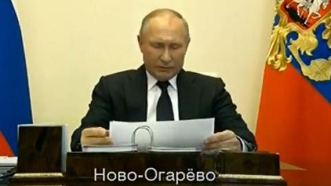 Владимир Путин направит на поддержку регионов 200 миллиардов рублей