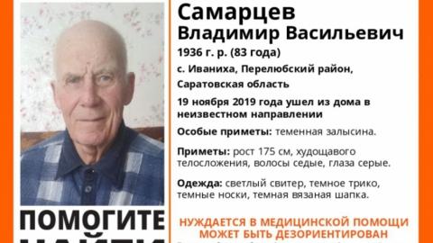 Пенсионер в светлом свитере найден погибшим