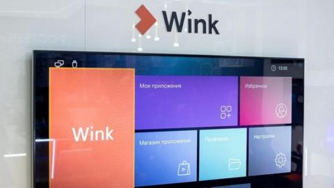 Что смотрят те, кто остался дома - новый рейтинг от видеосервиса Wink