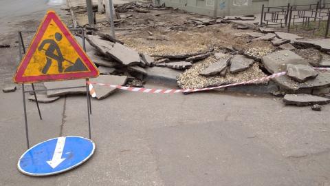 В Саратове построят три новых дороги за миллиард