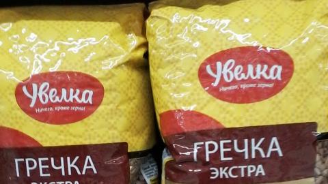 Стоимость гречки в Саратове превысила 160 рублей за килограмм