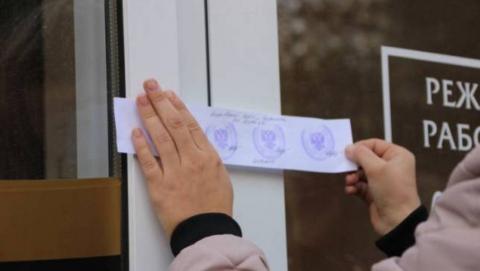 В Энгельсе приставы закрыли фотосалон-нарушитель «коронавирусных» ограничений