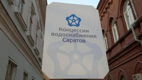 КВС подготовлено 10 тысяч исков в отношении неплательщиков за услуги компании