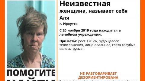 Саратовцы ищут родню неговорящей и дезориентированной старушки