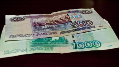 Подобравший 1,5 тысячи рублей балаковец получил 10 лет колонии