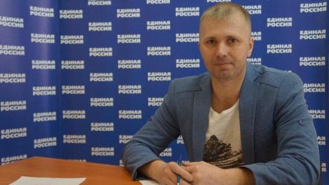 Новым депутатом областной думы хотят сделать Андрея Корнеева
