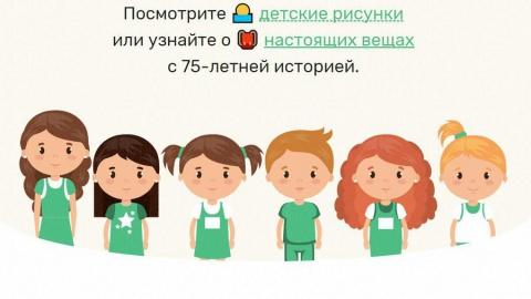 Поволжский банк Сбербанка дает возможность превратить рисунки детей в электронные открытки к 9 мая