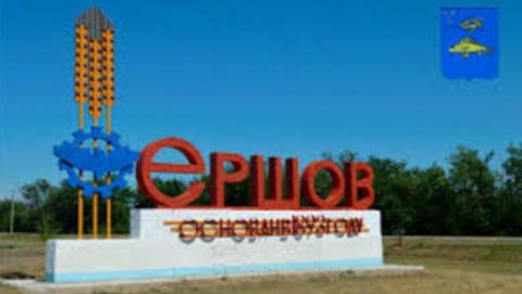 Отдаленные сёла закрытого на карантин Ершовского района обеспечены продовольствием