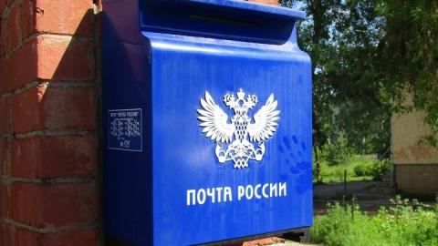На Радоницу в Саратовской области не будет работать почта