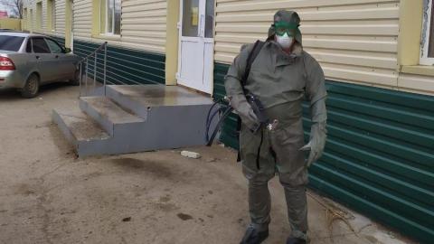 В закрытом на карантин Ершове проводят санобработку домов