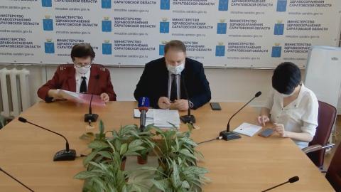 Потверждена первая смерть от коронавируса в Саратовской области