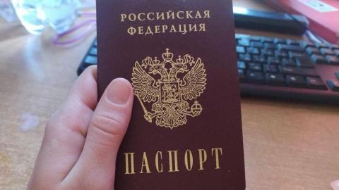 Просроченные паспорта и водительские права автоматически продлят до 15 июля