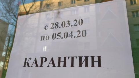 Россияне считают, что «карантин» закончится в июне