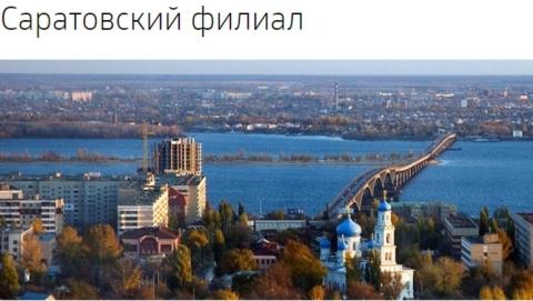Саратовский филиал «ЭнергосбыТ Плюс» переводит более 160 тысяч лицевых счетов на прямое обслуживание