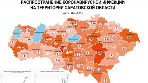 Новая коронавирусная карта районов Саратовской области