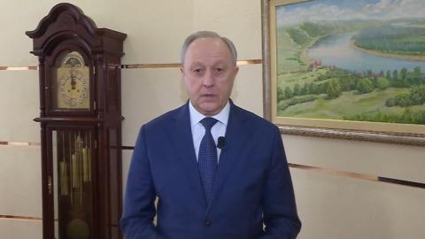 Валерий Радаев посоветовал поздравлять друзей по телефону и соцсетям | ВИДЕО