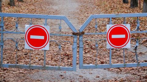 В Вольском районе закрыты на карантин два села