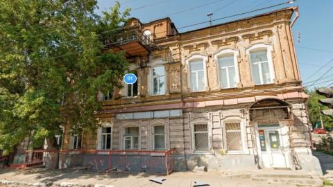 В Саратове отремонтируют доходный дом 1880 года