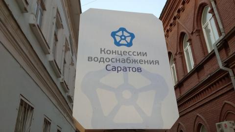 КВС прокладывает новый водопровод по Чернышевского и в «Городских просторах»
