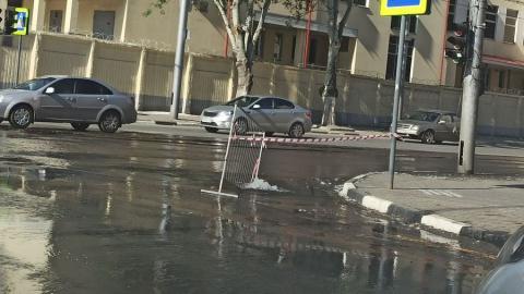 Центр города залило водой из прорванных труб
