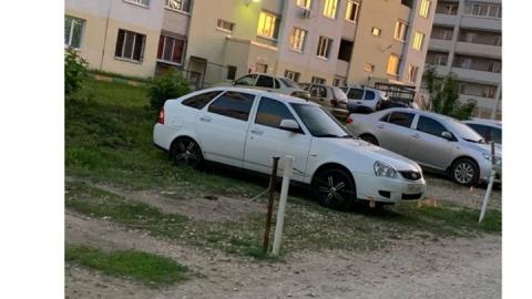 Саратовцы высмеяли продающего парковочное место за 15 тысяч рублей горожанина