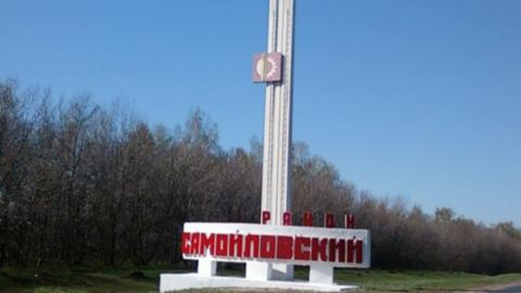 Минздрав прокомментировал коронавирусные ограничения в Самойловской больнице