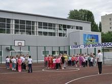 В школе №6 построен новый спортивный комплекс