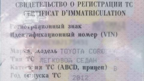 На Елшанской мусороперегрузочной станции найдены документы на автомобиль