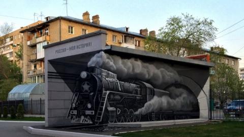В Саратове появился «Поезд Победы»